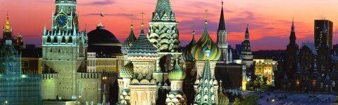 Сборные  грузы  из  Москвы