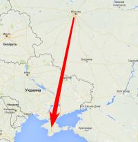 Доставка груза из Москвы в Крым