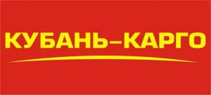 Перевозка и доставка грузов по Краснодару и Краснодарскому краю